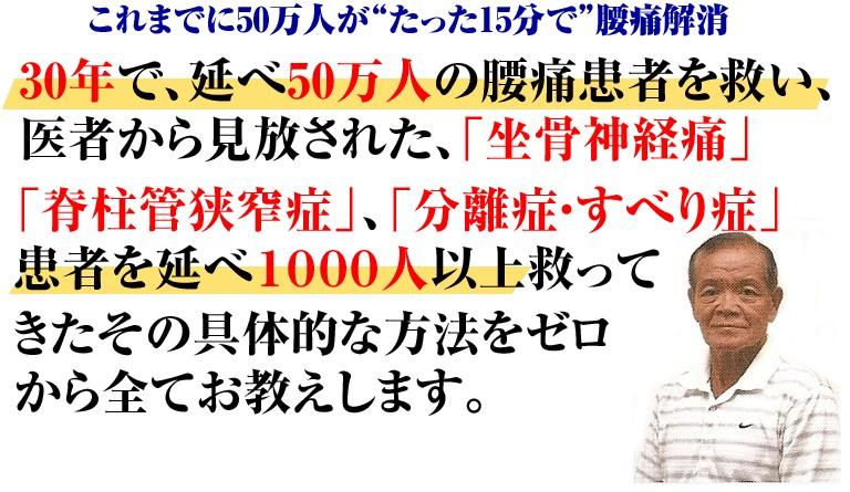 2010y01m18d_091216689.jpg